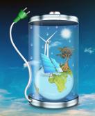 Fördermittelberatung Zuschüsse Wärmenetze 4.0: Modellvorhaben Wärmenetzsysteme 4.0